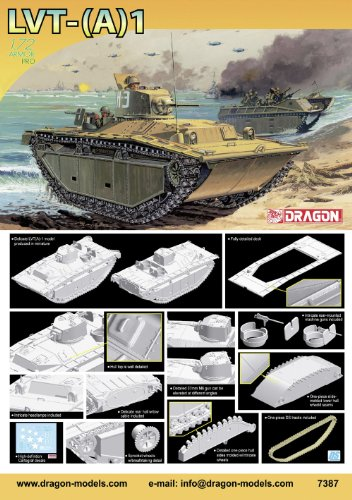 1/72 W.W.II アメリカ軍 水陸両用装軌車 LVT-(A)1