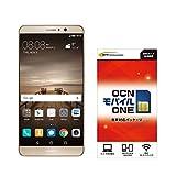Huawei 5.9型 Mate9 SIMフリースマートフォン シャンパンゴールド(OCN音声SIMセット)