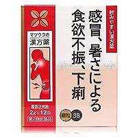 【第2類医薬品】カッ香正気散エキス〔細粒〕38 12包 ×5
