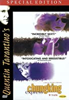 Chungking Express (Special Edition)【DVD】 [並行輸入品]