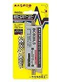 マスプロ電工 屋内用BS・CS110℃CSブースター 20dB型 BCB20LS-P