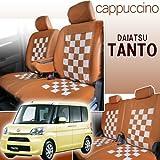 ダイハツ タント / タントカスタムLA600系専用シートカバー Cappuccino