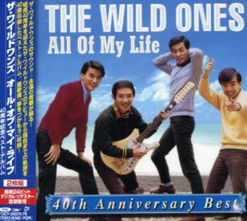 All Of My Life~40th Anniversary Best~