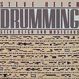 スティーヴ・ライヒ:ドラミング