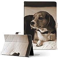 RM-AT703 カンタンPad3 ドンキホーテ タブレット 手帳型 タブレットケース タブレットカバー カバー レザー ケース 手帳タイプ フリップ ダイアリー 二つ折り アニマル 写真 セピア 犬 rmat703-008194-tb