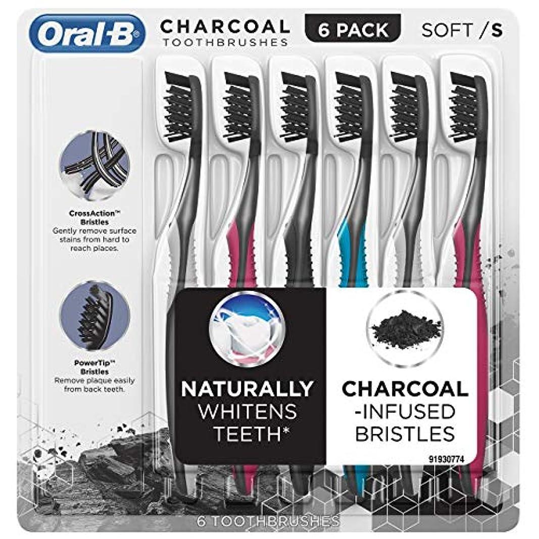 考案する待つ発火するオーラルB クロスアクション 炭 配合 歯ブラシ オーラルケア デンタル 6本セット (M(ミディアム))