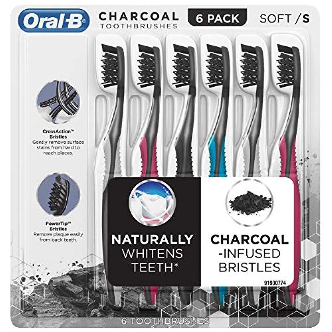 フラップどこでも選択するオーラルB クロスアクション 炭 配合 歯ブラシ オーラルケア デンタル 6本セット (M(ミディアム))