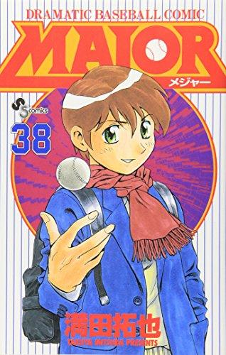 MAJOR/38巻