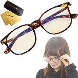 ブルーライトカット メガネ 【ブルーライト・HEV 約90%cut - あなたの目と睡眠を守り毎日が楽しくなる】(Shinin'eyes) pcメガネ UV420 度なし 男女兼用 ファッション眼鏡 パソコン用 サングラス ウェリントン ブラウン 伊達メガネ ブルーライト (380~500nm)平均41.23% カット を専門機関測定で実証・データも隠さず公開