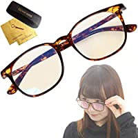 Shinin'eyes ブルーライトカット メガネ 88.47%のHEV有害光線カットを測定により実証 UV420 度なし