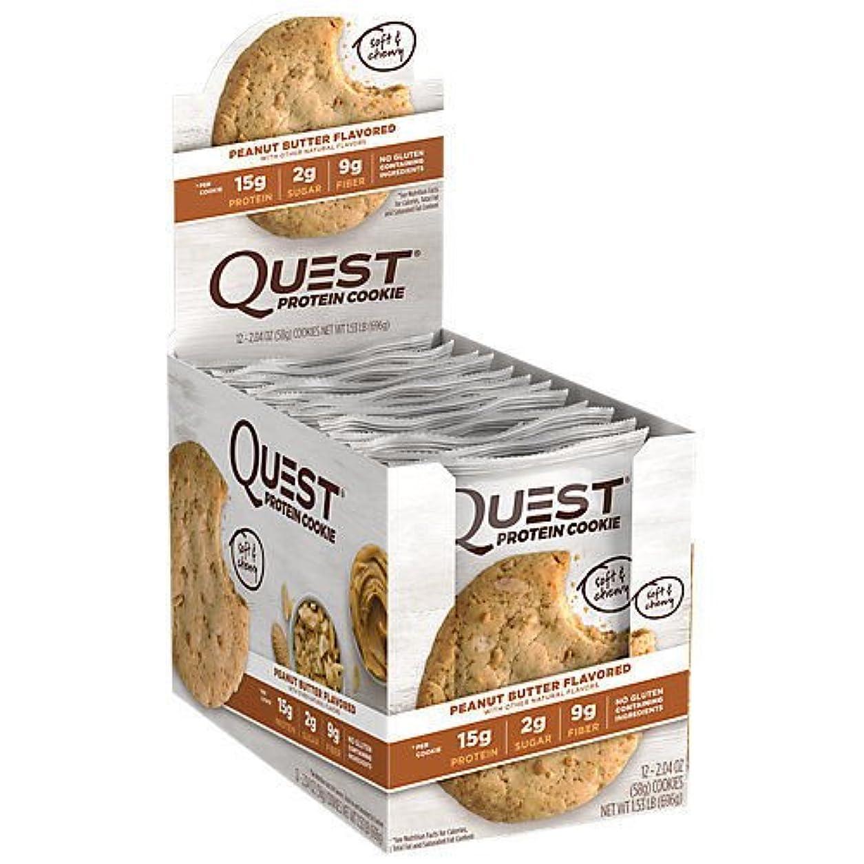 レモンイタリック無駄にQuest Nutrition(クエストニュートリション), プロテインクッキー Peanut Butter 12 Cookies 海外直送品 並行輸入