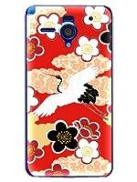 206SH ケース カバー AQUOS PHONE Xx SoftBank 鶴 ラグジーイニシャルなし
