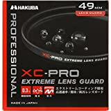 HAKUBA 49mm レンズフィルター XC-PRO 高透過率 撥水防汚 薄枠 日本製 レンズ保護用 CF-XCPRLG49