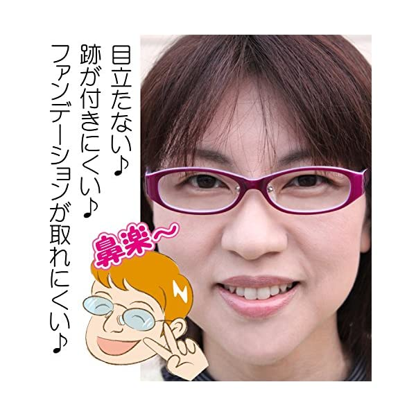 鼻に跡がつかない 鼻パット ぱふっと 厚型 (...の紹介画像4