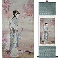 かわいい女の子の絵画中国美術絵画ホームオフィス装飾中国絵画アートフィギュア絵画,Greenpackage,100x30cm