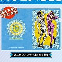 コミケ C96 メディコス ジョジョ ブチャラティチーム クリアファイル
