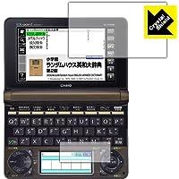 防気泡 フッ素防汚コート 光沢保護フィルム Crystal Shield カシオ電子辞書 XD-Nシリーズ 日本製