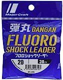 メジャークラフト ライン 弾丸フロロショックリーダー DFL-5/2lb 5.0号(20lb)30m
