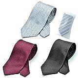 グリニッジ ポロ クラブ 洗えるネクタイ 3本セット 洗濯ネット1個付き 撥水加工 コモン (pc)