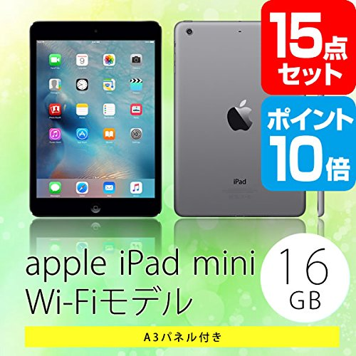 二次会 景品 apple iPad mini Wi-Fiモデ...