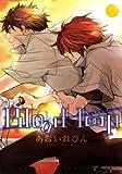 Blood loop (1) (バーズコミックス ルチルコレクション)
