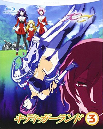 キディ・ガーランド 第3巻 [Blu-ray]