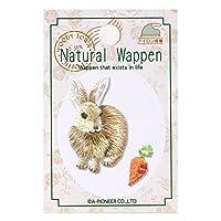刺しゅうワッペン「ナチュラルワッペンシリーズ ウサギ」