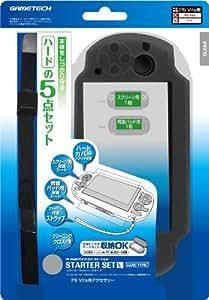 【数量限定品】PS VITA用プロテクトカバー&シートセット『スターターセットV』