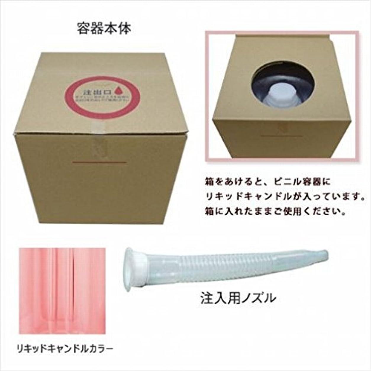 フォーマット慰めバウンスカメヤマキャンドル(kameyama candle) リキッドキャンドル5リットル 「 ピンク 」