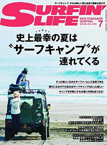 SURFIN'LIFE 2018年 7月号
