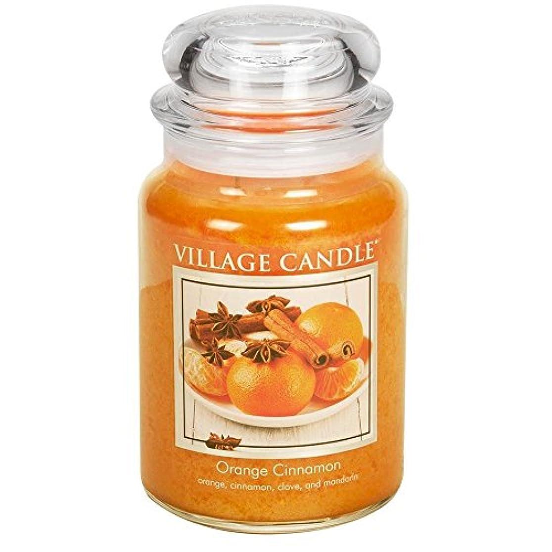 征服者母保存するVillage Candle Large Fragranced Candle Jar?つ - 17cm x 10cm - 26oz (1219g)- Orange Cinnamon - upto 170 hours burn...