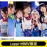 Joyful Monster 【完全生産限定リトグリオリジナルマフラー付盤】(CD+グッズ)《Loppi・HMV限定セット : Little Glee Monsterラバーキーホルダー付き》