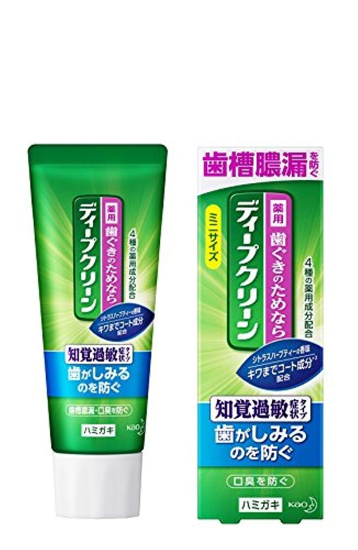 石鹸なぜピストルディープクリーン 薬用ハミガキ 知覚過敏症状タイプ 60g [医薬部外品]