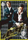 ルーザー[DVD]