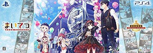 まいてつ -pure station- 特別豪華版 with トリプルスエードB2タペストリー