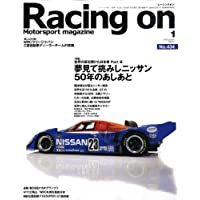 Racing on (レーシングオン) 2009年 01月号 [雑誌]