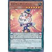 遊戯王カード BOSH-JP003 EMモンキーボード(ノーマル)遊戯王アーク・ファイブ [ブレイカーズ・オブ・シャドウ]