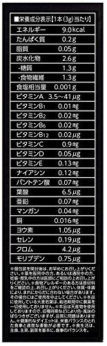 『日本薬健 スーパーフルーツ青汁ダイエット 30包』の4枚目の画像
