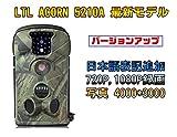 Best 安いトレイルカメラ - TKS LTL ACORN トレイルカメラ 12MP 1080P 日本語表記 無線カメラ Review