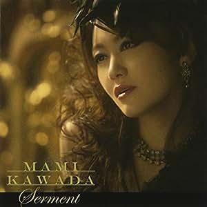 Serment (初回限定盤)(DVD付)