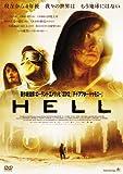 HELL[DVD]