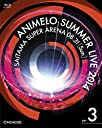 Animelo Summer Live 2014 -ONENESS- 8.31 Blu-ray