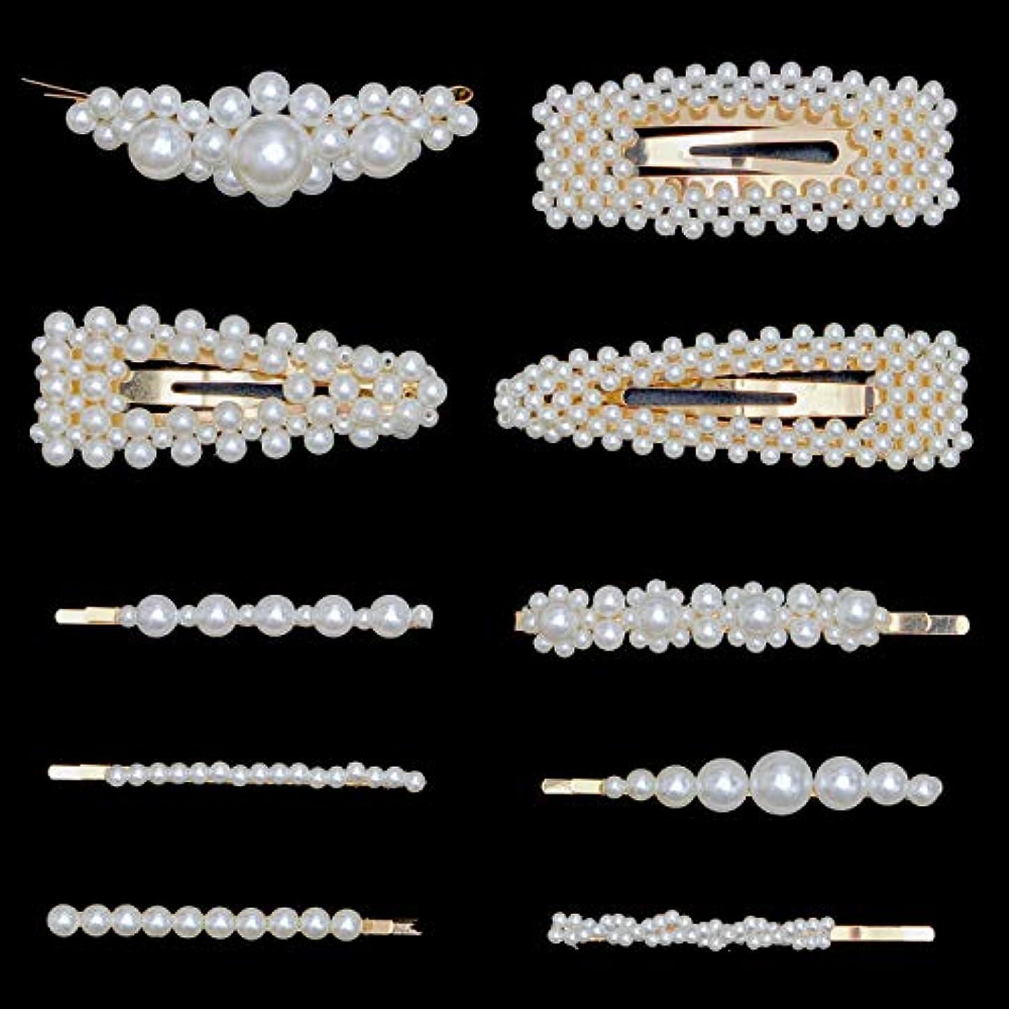 アブストラクト簡単に増加するヘアクリップ LABOA 女性 パールヘアピン 10枚 人造 ファッション パールワニヘアピン バービークリップ パーティー 宴会 結婚式用 飾りピン