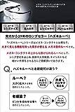 Hazuki ハズキルーペ ラージ 1.6倍 クリアレンズ 黒