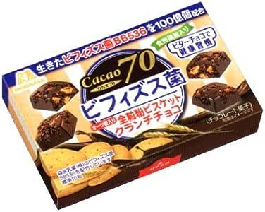 森永製菓 ビフィズス菌ビスケットクランチチョコ 51g 10コ入り