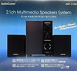 オーム電機 03-3110 2.1マルチメディアスピーカー ASP-110N