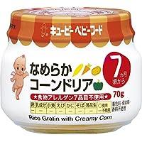 キユーピーベビーフード なめらかコーンドリア 70g 【7ヵ月頃から】