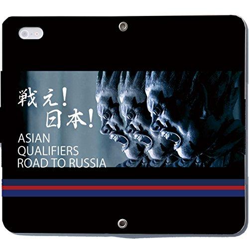 スマホ ケース スマートフォンカバー 手帳型 TB 手帳型 iPhone7 Plus 5.5 iPhone7Plus (G006301_01) サッカー日本代表 サポーター ULTRAS ワールドカップアジア最終予選 スマホケース アイフォン 各社共通