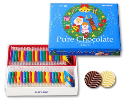 【ROYCE'】ロイズ ピュアチョコレート マイルドミルク&クリーミーホワイト / クリスマス期間限定パッケージ【北海道期間限定】