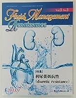 Fluid Management Renaissance 3ー3 特集:利尿薬抵抗性(diuretic resistance)